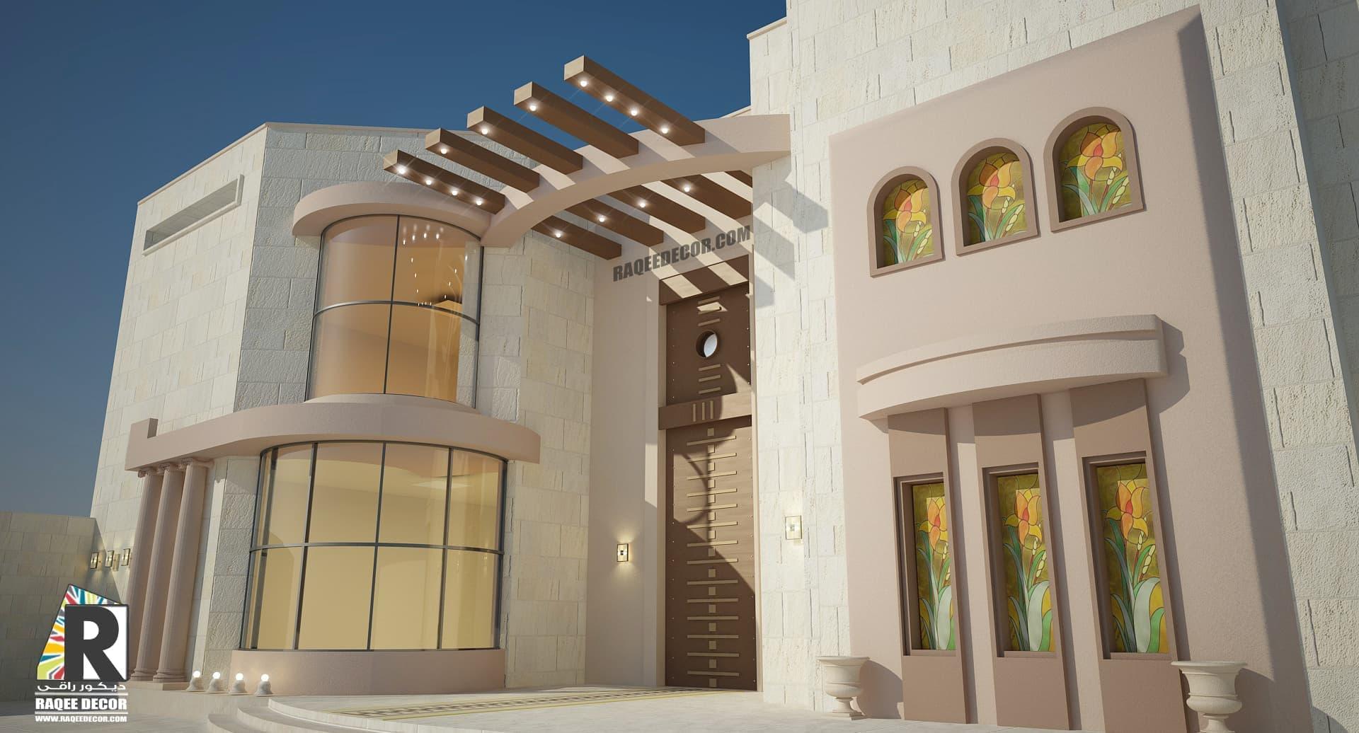 تصاميم فلل صغيرة مساحة 300 from www.raqeedecor.com