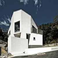 منزل ياباني
